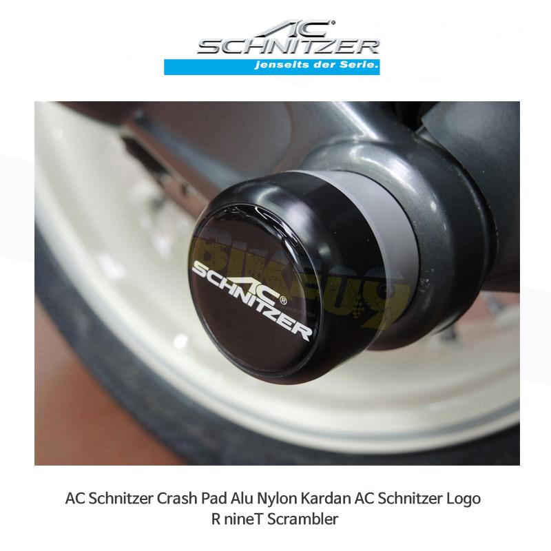 AC슈니처 BMW 알나인티 스크램블러 (17-20) 크래시 패드 알루미늄 Nylon Cardan AC Schnitzer Logo