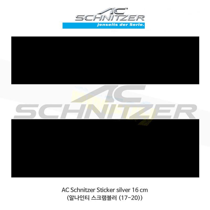 AC슈니처 BMW 알나인티 스크램블러 (17-20) 로고 스티커 16cm (실버 색상)