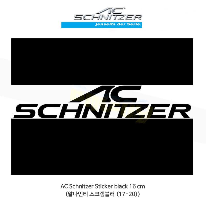 AC슈니처 BMW 알나인티 스크램블러 (17-20) 로고 스티커 16cm (블랙 색상)