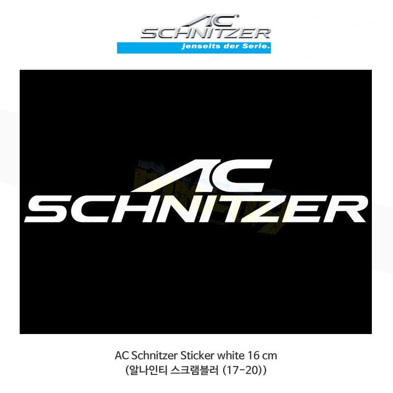 AC슈니처 BMW 알나인티 스크램블러 (17-20) 로고 스티커 16cm (화이트 색상)