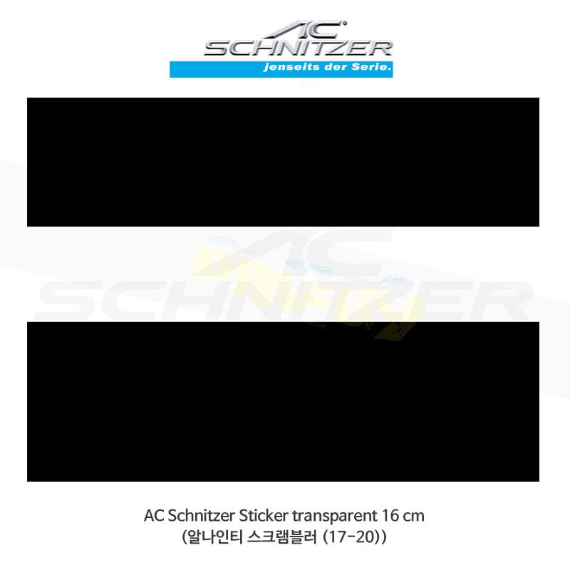 AC슈니처 BMW 알나인티 스크램블러 (17-20) 로고 스티커 16cm (투명)