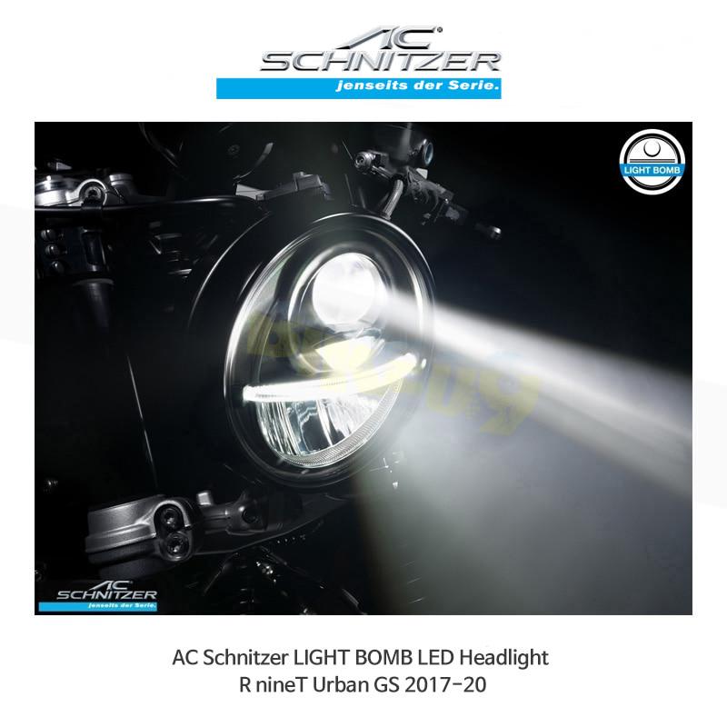 AC슈니처 BMW 알나인티 어반 GS (17-20) LIGHT BOMB LED 헤드라이트