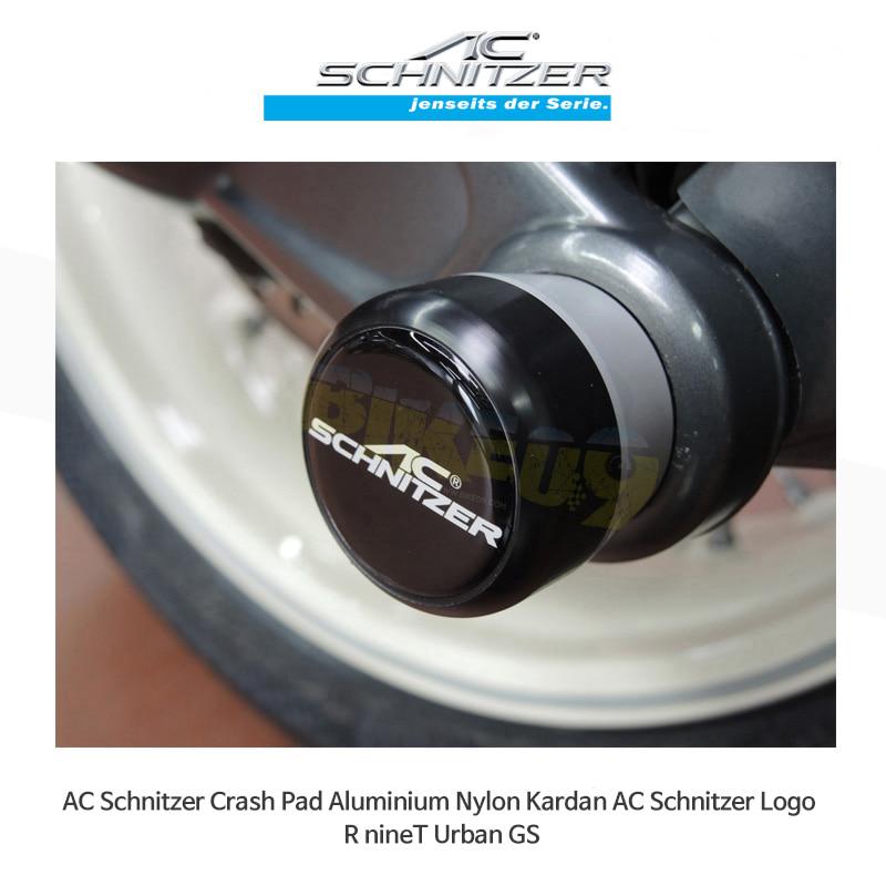 AC슈니처 BMW 알나인티 어반 GS (17-20) 크래시 패드 알루미늄 Nylon Cardan AC Schnitzer Logo