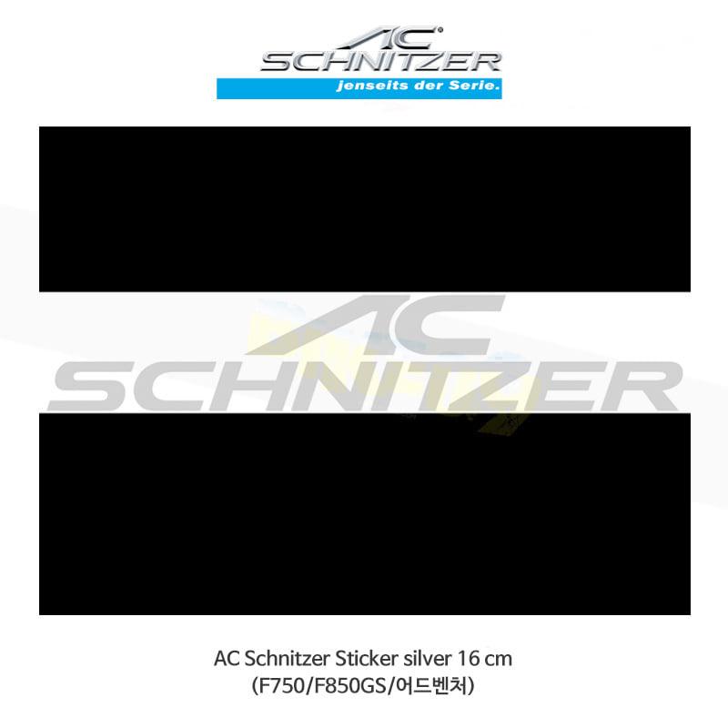 AC슈니처 BMW F750/F850GS/어드벤처 로고 스티커 16cm (실버 색상)