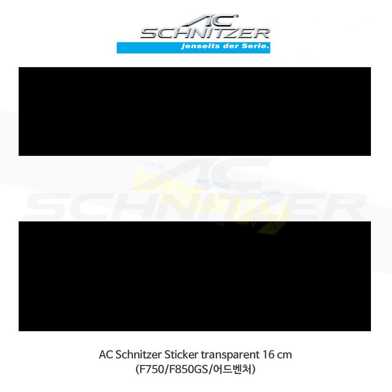 AC슈니처 BMW F750/F850GS/어드벤처 로고 스티커 16cm (투명)