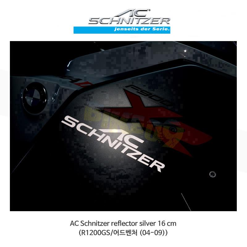 AC슈니처 BMW R1200GS/어드벤처 (04-09) 로고 스티커 16cm (반사 실버) S88SR