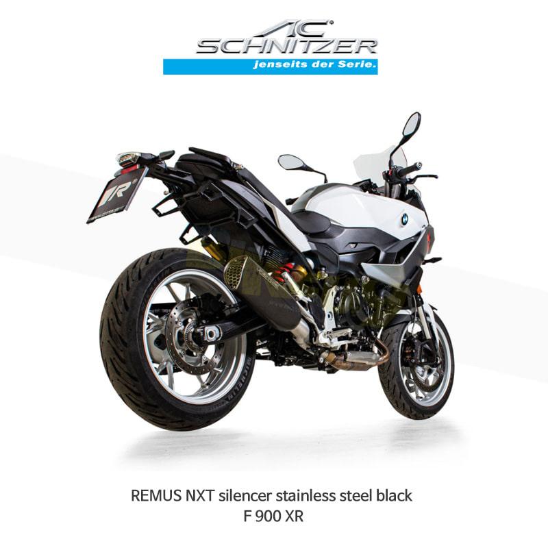 AC슈니처 BMW F900XR 레무스 브랜드 NXT 스텐리스스틸 블랙 머플러 94782 100765-0105 086020-001