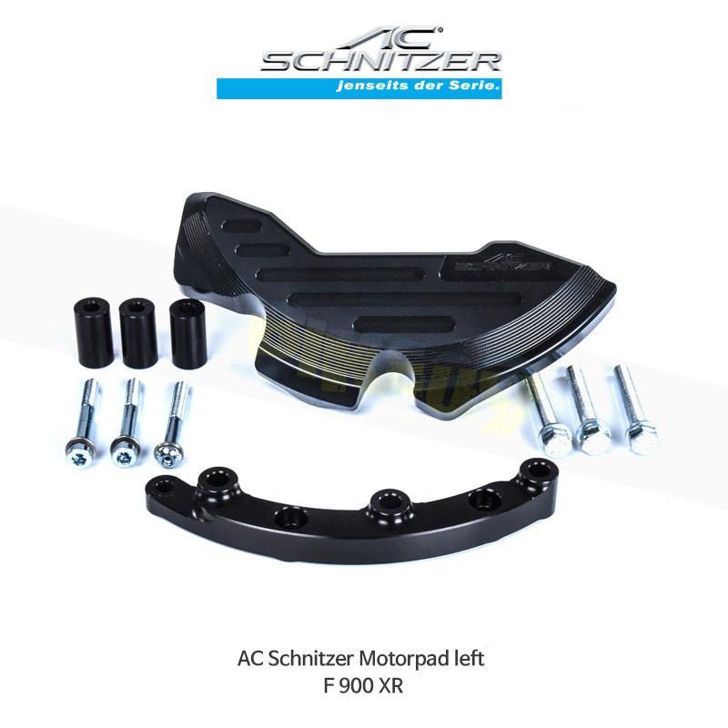 AC슈니처 BMW F900XR 모터패드 좌측용 S700396-F15-002