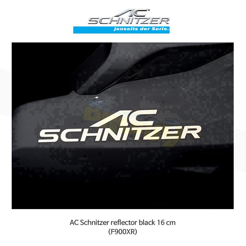 AC슈니처 BMW F900XR 로고 스티커 16cm (반사 블랙) S88BR