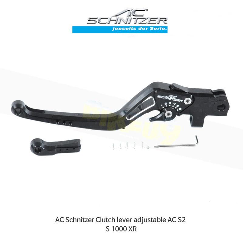 AC슈니처 BMW S1000XR (2019-) 조절식 클러치레버 AC S2 S700195-H15-V15-005