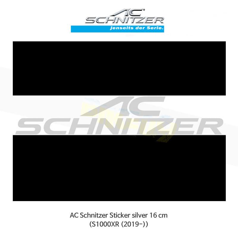 AC슈니처 BMW S1000XR (2019-) 로고 스티커 16cm (실버 색상) S88S