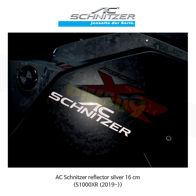 AC슈니처 BMW S1000XR (2019-) 로고 스티커 16cm (반사 실버) S88SR