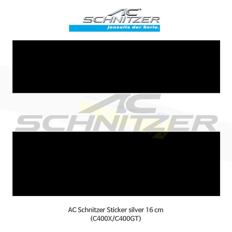 AC슈니처 BMW C400X/C400GT 로고 스티커 16cm (실버 색상) S88S