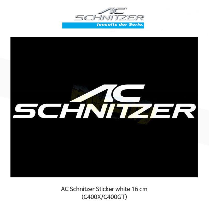 AC슈니처 BMW C400X/C400GT 로고 스티커 16cm (화이트 색상) S88W