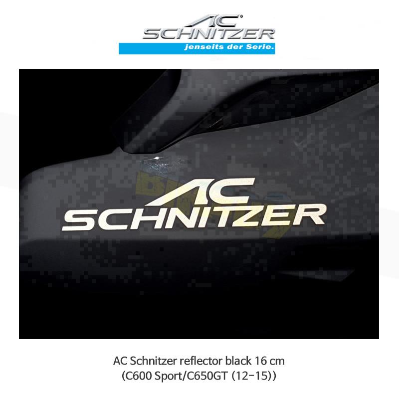 AC슈니처 BMW C600 Sport/C650GT (12-15) 로고 스티커 16cm (반사 블랙) S88BR