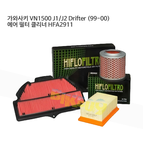 가와사키 VN1500 J1/J2 Drifter (99-00) 에어 필터 클리너 HFA2911