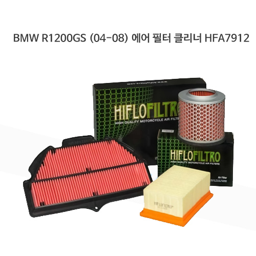 BMW R1200GS (04-08) 에어 필터 클리너 HFA7912