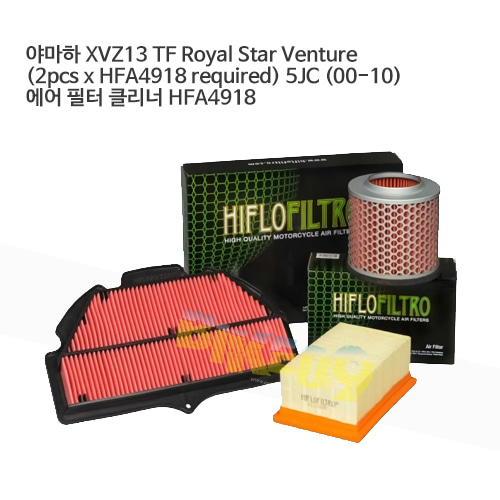 야마하 XVZ13 TF Royal Star Venture (2pcs x HFA4918 required) 5JC (00-10) 에어필터 HFA4918