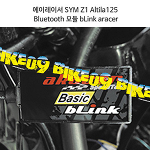 에이레이서 SYM Z1 Altila125 Bluetooth 모듈 bLink aracer