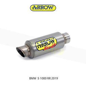 ARROW 애로우 키트 SILENCER GP2 티타늄/ BMW S1000RR (19) 71554GP