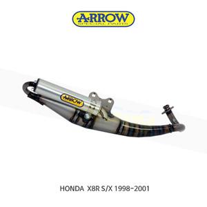 ARROW 애로우 COMPLETE EXHAUST 익스트림 알루미늄/ 혼다 X8R S/X (98-01) 33505ENA