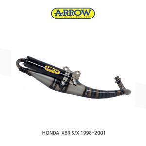 ARROW 애로우 COMPLETE EXHAUST 익스트림 카본/ 혼다 X8R S/X (98-01) 33505EK