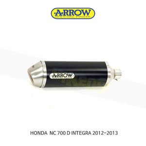 ARROW 애로우 SILENCER 레이스 테크 알루미늄 다크 카본/ 혼다 NC700D/ 인테그라 (12-13) 71796AKN