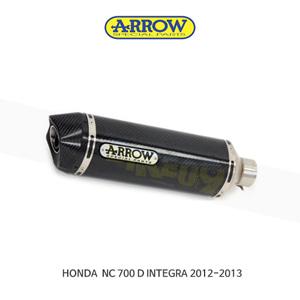 ARROW 애로우 SILENCER 레이스 테크 카본/ 혼다 NC700D/ 인테그라 (12-13) 71796MK