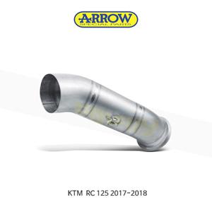 ARROW 애로우 링크 파이프 레이싱/ KTM RC125 (17-18) 71667MI