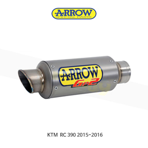 ARROW 애로우 키트 SILENCER GP2 티타늄/ KTM RC390 (15-16) 71012GP