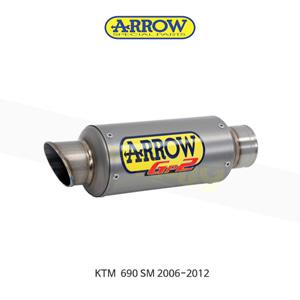 ARROW 애로우 SILENCER GP2 레이싱 스테인리스 스틸/ KTM 690SM (06-12) 71024GPI