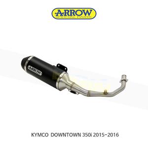 ARROW 애로우 SILENCER 어반 알루미늄 다크/ 킴코 다운타운350I (15-16) 53509ANN