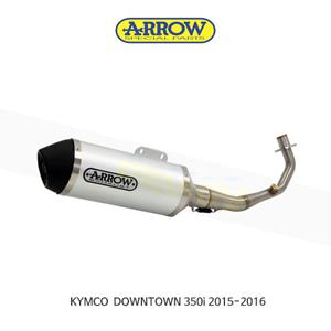 ARROW 애로우 SILENCER 어반 알루미늄/ 킴코 다운타운350I (15-16) 53509AN