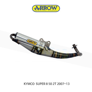 ARROW 애로우 COMPLETE EXHAUST 레이싱 익스트림 알루미늄 화이트/ 킴코 슈퍼8 50 2T (07-13) 33520ENB