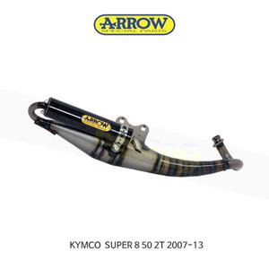 ARROW 애로우 COMPLETE EXHAUST 레이싱 익스트림 카본/ 킴코 슈퍼8 50 2T (07-13) 33520EK
