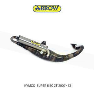 ARROW 애로우 COMPLETE EXHAUST 레이싱 익스트림 스탠다드/ 킴코 슈퍼8 50 2T (07-13) 33520ET