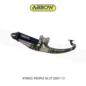 ARROW 애로우 COMPLETE EXHAUST 레이싱 익스트림 알루미늄 블랙/ 킴코 피플50 2T (07-13) 33520EN