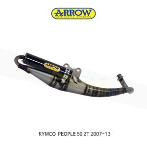 ARROW 애로우 COMPLETE EXHAUST 레이싱 익스트림 카본/ 킴코 피플50 2T (07-13) 33520EK