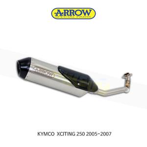 ARROW 애로우 SILENCER 리플렉스 스테인리스 스틸/ 킴코 익사이팅250 (05-07) 53509STP