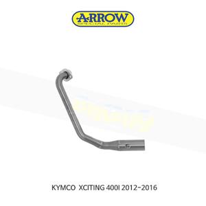 ARROW 애로우 MANIFOLD APPROVED PER SILENCER 레이스 테크/ 킴코 익사이팅400I (12-16) 73011KZ
