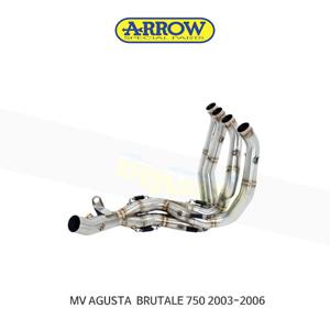 ARROW 애로우 MANIFOLDS 레이싱/ MV아구스타 브루탈레750 (03-06) 71326MI