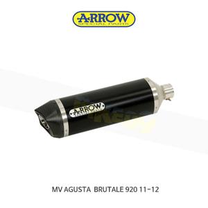 ARROW 애로우 SILENCER 레이싱 스티르티 썬더 알루미늄 다크 카본/ MV아구스타 브루탈레920 (11-12) 71110AKN