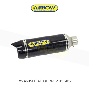 ARROW 애로우 SILENCER 레이싱 썬더 FULL 카본/ MV아구스타 브루탈레920 (11-12) 71110MK