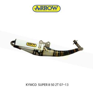 ARROW 애로우 COMPLETE EXHAUST APPROVED 익스트림 알루미늄 화이트/ 킴코 슈퍼8 50/2T (07-13) 33510ENB