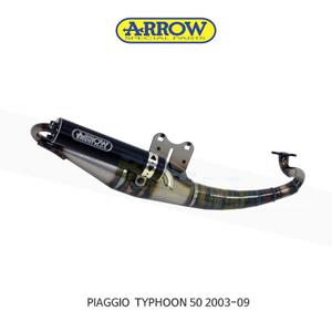 ARROW 애로우 COMPLETE EXHAUST 레이싱 익스트림 알루미늄 블랙/ 피아지오 타이푼50 (03-09) 33510EN
