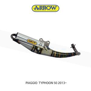 ARROW 애로우 COMPLETE EXHAUST 익스트림 알루미늄/ 피아지오 타이푼50 (13-) 33521ENA