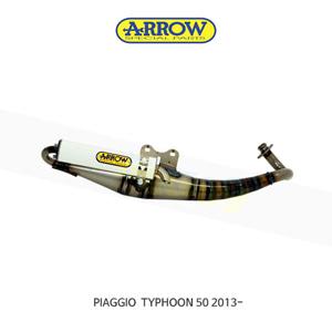 ARROW 애로우 COMPLETE EXHAUST 익스트림 알루미늄 화이트/ 피아지오 타이푼50 (13-) 33521ENB