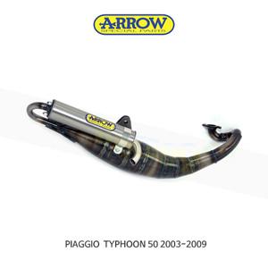 ARROW 애로우 COMPLETE EXHAUST 레이싱 익스트림 스탠다드/ 피아지오 타이푼50 (03-09) 33510ET
