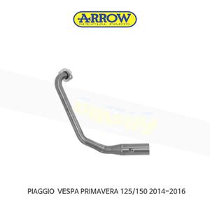 ARROW 애로우 MANIFOLD APPROVED/ 피아지오 베스파 프리마베라125/150 (14-16) 53050KZ