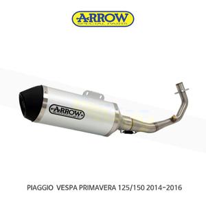 ARROW 애로우 SILENCER 어반 알루미늄/ 피아지오 베스파 프리마베라125/150 (14-16) 53504AN